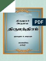 Tirumandiram W Meaning.pdf