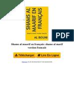 1MY8-shams-al-maarif-en-franais-shams-al-marif-version-francais-par-de-al-shams-B01LBH2FYE.pdf