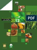 Agriculture en Chiffres 2012 Ar
