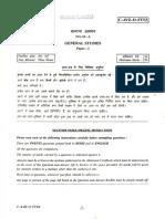 GS1.pdf