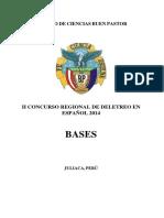 2017 Deletreo en Español