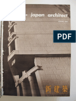 The Japan Architect 1964 Ryo Tanaka Kabuki