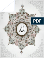 99-Holy-Names-of-Allah.pdf