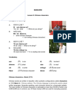 Mandarin Lesson 2- Chinese Characters (1)