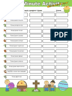 a-5-minute-activity-easter-fun-activities-games-games-icebreakers-picture-des_45890.docx