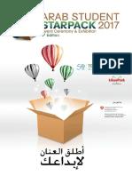 Brochure Ar