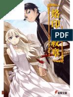 [Gladheim Translations] Rakuin No Monshou Volumen 1