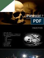 HKYFG Talk Final_Public