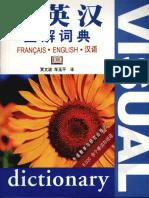 法英汉三语图解词典