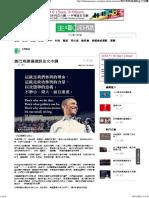 奧巴馬勝選演說全文中譯 _ 主場報道 _ 主場新聞
