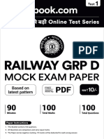 RRB Group D Mock Exam Paper English