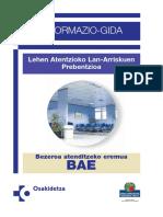 PRL_AP_ACC