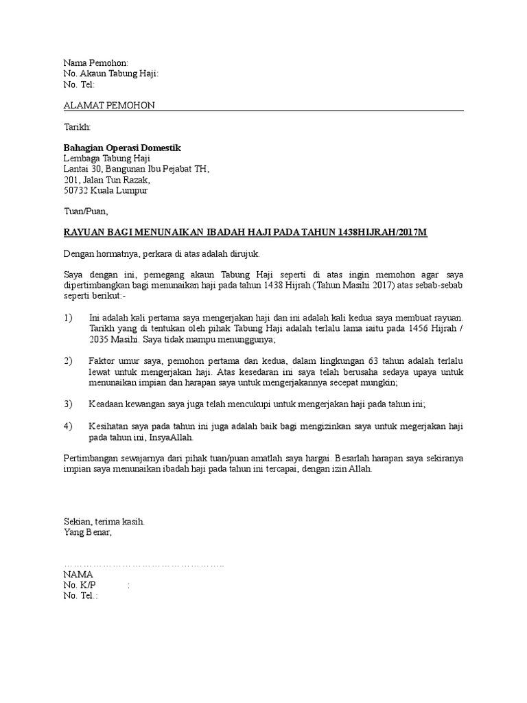 Contoh Surat Rayuan Haji Tabung Haji Coloring K