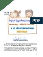 حل واجب T306b solution 00966597837185 مهندس أحمد حلول واجبات الجامعة العربية المفتوحة 00966597837185 T306b T306a T306