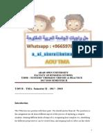 حل واجب T205b - 00966597837185 - 0597837185 حلول المهندس أحمد T205b واجبات الجامعة العربية المفتوحة