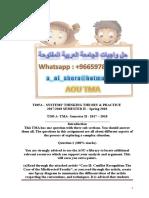 حل واجب T205a 00966597837185 مهندس أحمد حلول واجبات T205a solution 00966597837185 00966597837185 الجامعة العربية المفتوحة