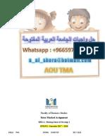 حل واجب B301a للتواصل 00966597837185 - 0597837185 مهندس أحمد  b301a solution 00966597837185 حلول واجبات الجامعة العربية المفتوحة