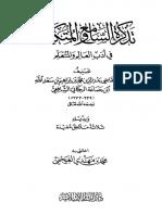 137603.pdf
