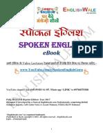 Spoken-English-Guru-eBook-1.pdf