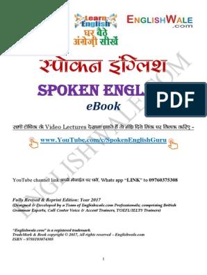 Spoken-English-Guru-eBook-1 pdf | Grammatical Tense