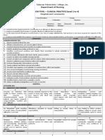 3 Evaluation Tool