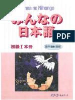 Minna No Nihongo I - Honsatsu.pdf
