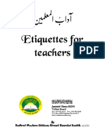Etiquettes for Teachers by Molana Siddeeq Ahmad Baandwi RA