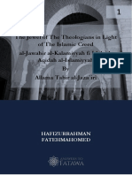 The Jewel of The Theologians in Light of The Islamic Creed