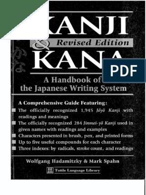 Hadamitsky & Spahn - Kanji & Kana pdf | Kanji | Japanese