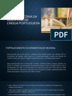 Breve História Da Disciplina de Língua Portuguesa