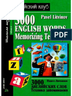 3000 English Words.pdf