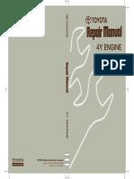 4y_ENGINEce602-2.pdf