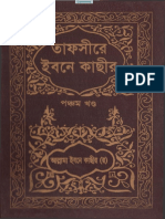 Tafsir Ibn Kathir vol 05
