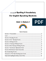 Arabic Lessons Vocabulary Spelling 01 Colors 013