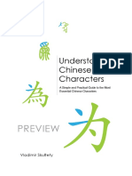 Preview - Understanding Chinese Characters.pdf