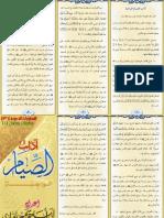 1- Siyam.pdf