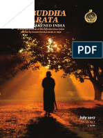 Prabuddha Bharat (July 2017)