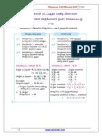 Samacheer Kalvi Maths in Tamil