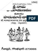 1502 Nama Ramayanam