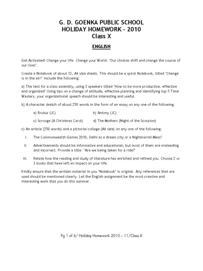 essay on morning walk in english