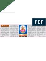 The Nature of Godess Lakshmi