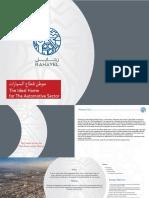 Web Rahayel Brochure Eng