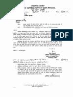 Amnesty Scheme 01-12-16