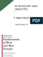 Notes 1.pdf
