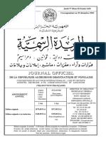Décret exécutif n° 05-500 règles et fonctionnement de l'école