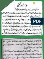 swalath_lakhi.pdf