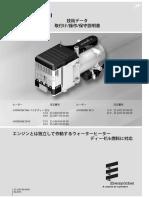 25_2435_90_99_80_JP_1213.pdf