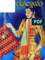 AmaraSallapam (Swathi Monthly Novel).pdf