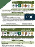 Advertisement-CUCET-2018_English_Hindi.pdf