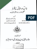 306543595 Ghalib Aur Iqbal Ke Fikri Rawabit